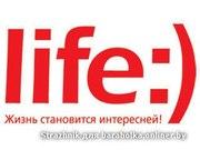 Сим карты без регистрации оформления и паспорта life:).