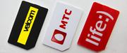 Прoдам сим карты лайф ,  велком,  мтс'......